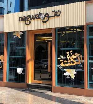 nagwa-boutique-kaifan in kuwait