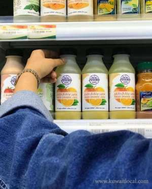 juiced-fresh-daily in kuwait