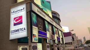 cosmetica-international-beauty-products in kuwait