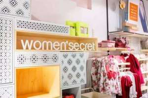 Women Secret - Salmiya in kuwait