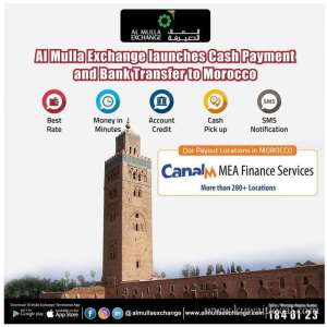 Al Mulla Exchange Egaila Arabia Mall Complex in kuwait