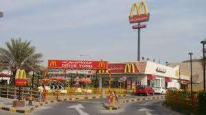 mcdonalds-24by7-riggae in kuwait