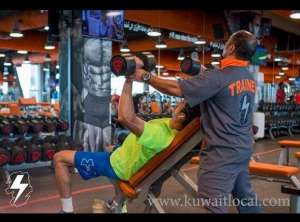 Platinum Mens Health Club Mahboula in kuwait
