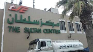 sultan-center-salmiya-kuwait