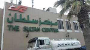 Sultan Center - Salmiya in kuwait