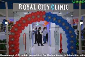 City Clinic Group - Mirqab in kuwait