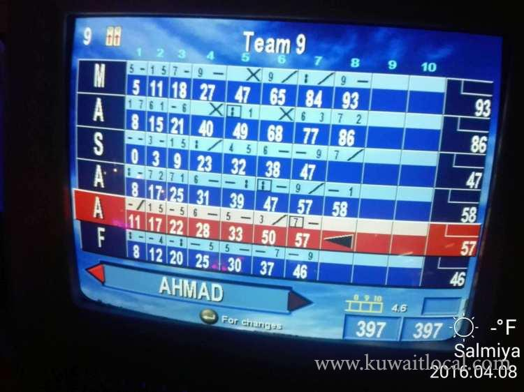 cozmo-bowling-city-center-salmiya-kuwait