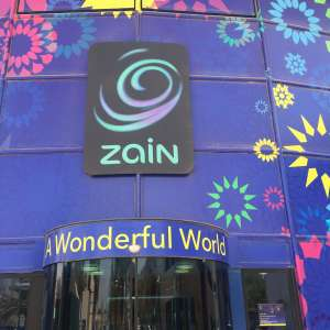 Zain Group Head Office in kuwait