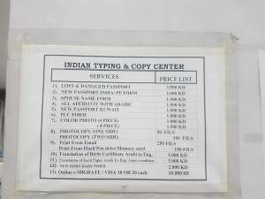 20160306111743_indian-typing-and-photo-copy-center in kuwait