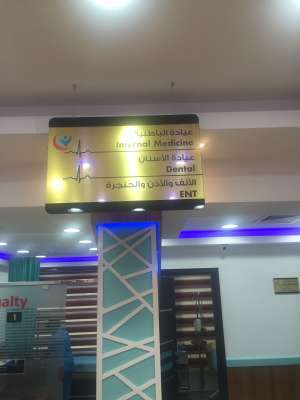 new-metro-medical-care in kuwait