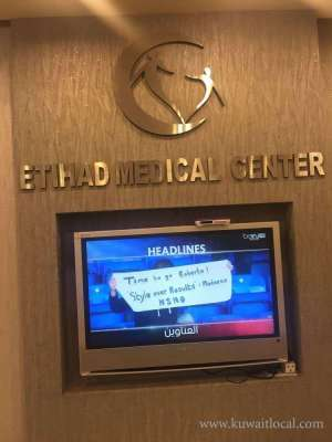 Etihad Medical Center - Salmiya in kuwait