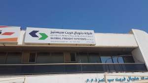 global-freight-system in kuwait