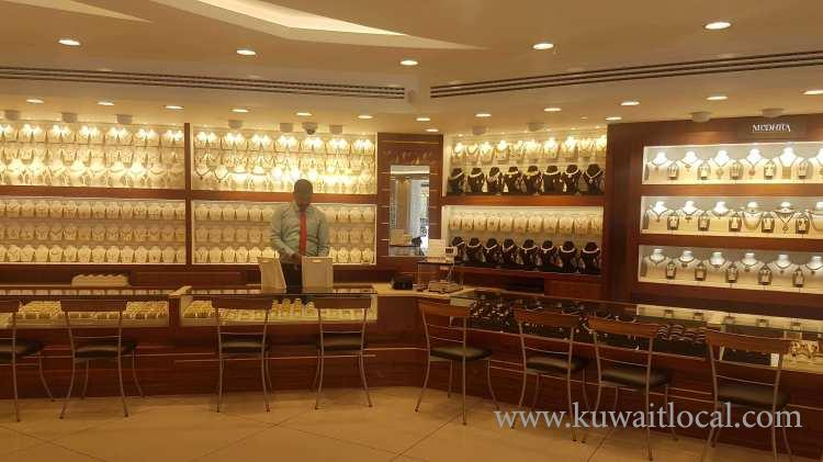 kalyan-jewellers-kuwait-city-kuwait