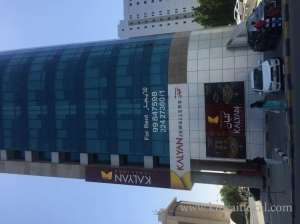 Kalyan Jewellers Kuwait City in kuwait