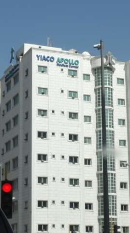 yiaco-apollo-salmiya in kuwait