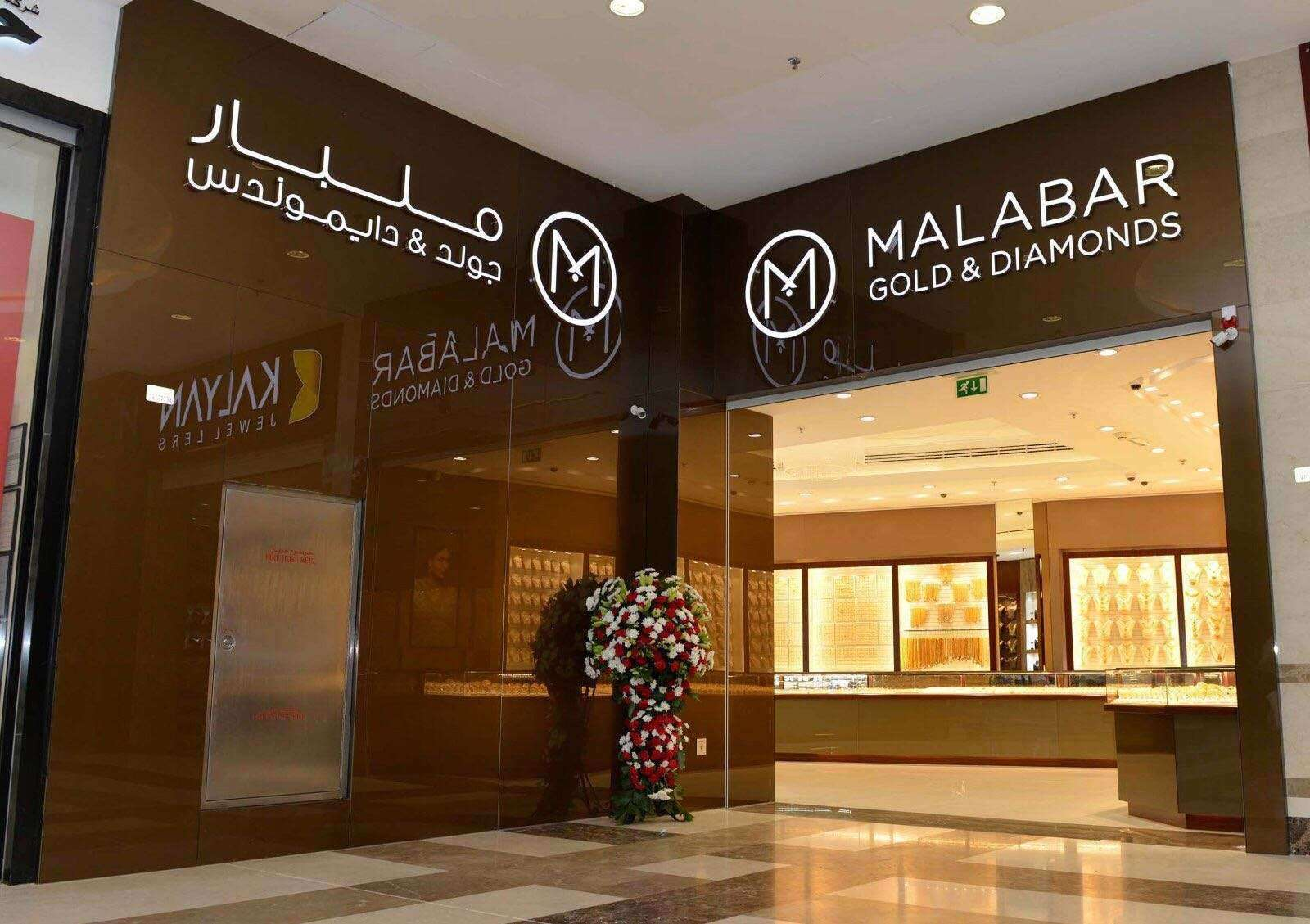 malabar-gold-and-diamonds-salmiya_kuwait