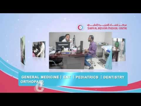 shifa-al-jazeera-medical-center-farwaniya_kuwait
