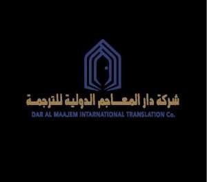 ------kuwait
