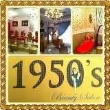 1950-beauty-salons-shaab-al-bahry-kuwait