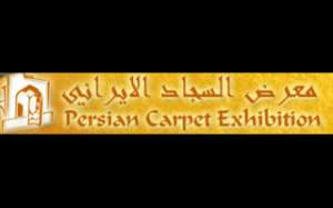 persian-carpets-exhibition-salmiya-kuwait