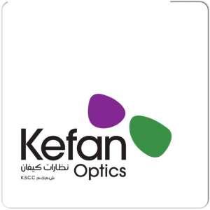 kefan-optics-qurtuba-kuwait