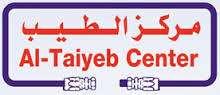 al-taiyeb-center-shuwaikh-kuwait
