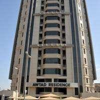 awtad-residence-kuwait