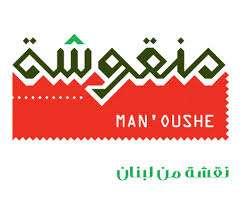 manoshe-jabriya-kuwait