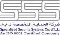 specialised-security-systems-co-kuwait