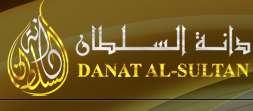danat-al-sultan-co-sharq-kuwait