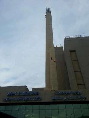 central-mail-kuwait