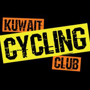 kuwait-cycling-club_kuwait