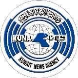 kuwait-news-agency-kuna-shuwaikh-kuwait