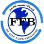ffb-human-resource-consultants-hawally-kuwait
