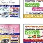 skyline-express-cargo-company-kuwait