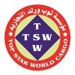 top-star-world-cargo-and-courier-services-kuwait