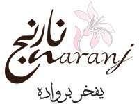 naranj-restaurant-hawally-kuwait