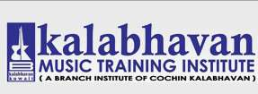 kalabhavan-music-training-institute-salmiya_kuwait