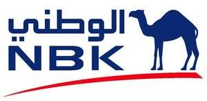 nbk-atm-center-sabah-al-salem-branch-kuwait
