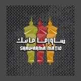 shawirman-salmiya-kuwait