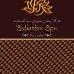 sabaidee-spa-and-salon-ladies-salmiya-kuwait
