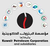 kuwait-petroleum-corporation-shuwaikh-2_kuwait
