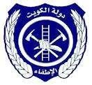fire-station-al-rai-kuwait