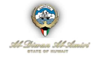 deputy-minister-of-the-amiri-diwan-affairs_kuwait