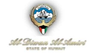 deputy-minister-of-the-amiri-diwan-affairs-kuwait