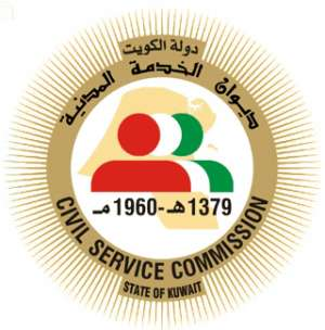 civil-service-commission_kuwait
