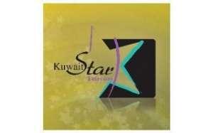 kuwait-star-telecom-services-manguf-kuwait