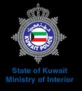 moi-service-center-liberation-tower-kuwait