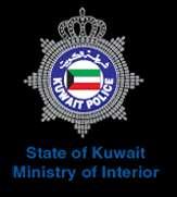 moi-service-center-al-sabah-al-salem-kuwait
