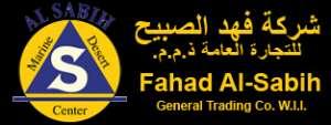 fahad-al-sabih-gen-trad-company-shuwaikh-kuwait